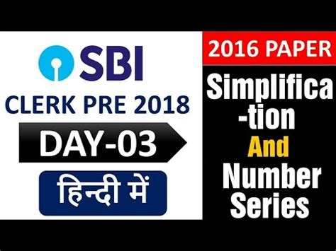 Essay Writing Sample for Descriptive Paper in SBI PO Mains
